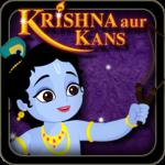 Krishna aur Kans icon