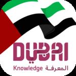 KHDA icon