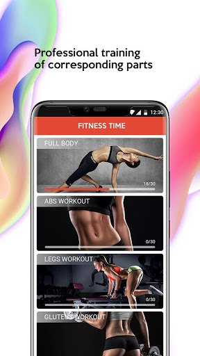 Fitness Time PC screenshot 1