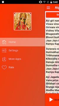 Aigiri Nandini Stotram/Mahishasura Mardini Stotram pc screenshot 1