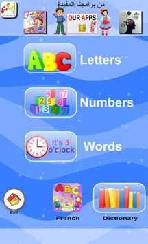 Primary English Letters Numbers Animal Colors pc screenshot 1