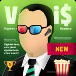 Businessman Simulator 3 Clicker icon