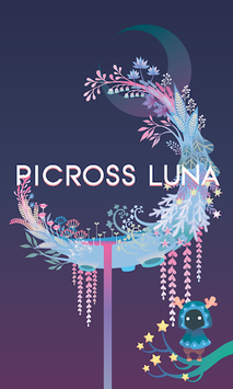 Picross Luna - A forgotten tale pc screenshot 1
