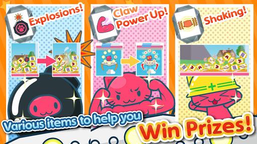 Crane Game Toreba 2D pc screenshot 1