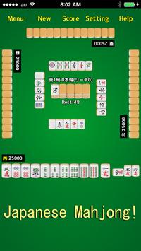 Mahjong! pc screenshot 1