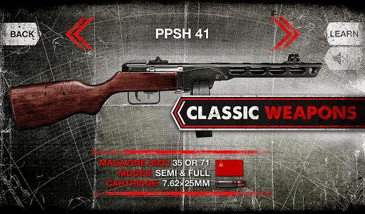 Weaphones™ WW2: Gun Sim Free pc screenshot 1