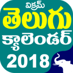 Telugu Calendar Panchang 2019 for pc logo