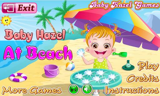 Baby Hazel Beach Holiday pc screenshot 2