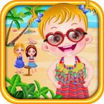 Baby Hazel Beach Party icon