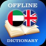 Arabic-English Dictionary icon