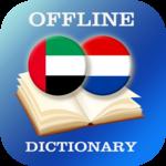 Arabic-Dutch Dictionary icon