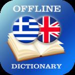 Greek-English Dictionary icon