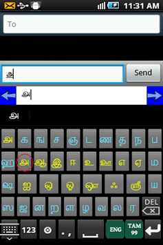 Ezhuthani  - Tamil Keyboard pc screenshot 1