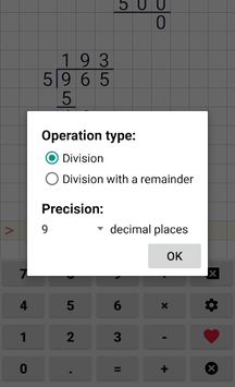 Division calculator pc screenshot 1