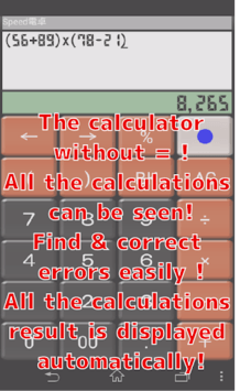 SpeedCalc Free pc screenshot 1