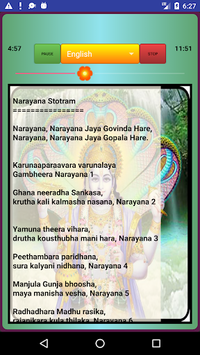 Narayana Stotram pc screenshot 1