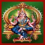 Sri Rajarajeshwari Stotram icon