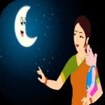 Chanda Mama Door Ke icon