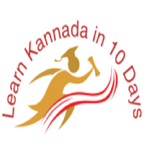 Learn Kannada in 10 Days - Smartapp for pc logo