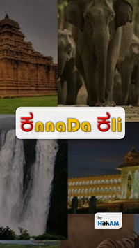Learn Kannada in 10 Days - Smartapp pc screenshot 1