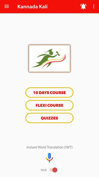 Learn Kannada in 10 Days - Smartapp pc screenshot 2