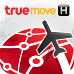 TrueMove H Roaming icon