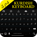 Kurdish Keyboard icon