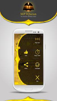 MP3 Quran pc screenshot 2