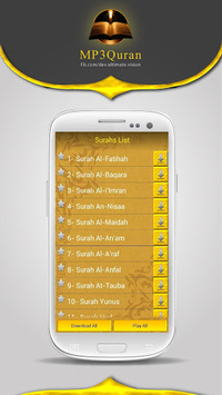 MP3 Quran pc screenshot 1