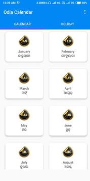 Odia Calendar 2018 and 2019 pc screenshot 1