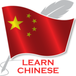 Learn Chinese Free Offline For Travel icon