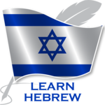 Learn Hebrew Free Offline For Travel for pc logo