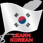 Learn Korean Free Offline For Travel icon