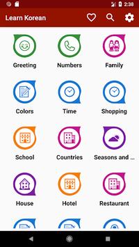 Learn Korean Free Offline For Travel pc screenshot 1
