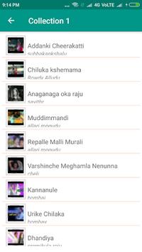 Telugu Old Songs Video - తెలుగు పాత పాటలు pc screenshot 1