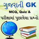 GK in Gujarati icon