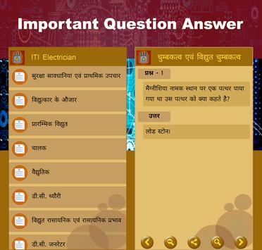 ITI Electrician GK in Hindi pc screenshot 2