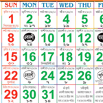 Bangla Calendar 2018 - Panjika 2018 icon