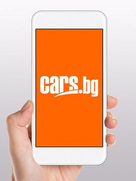 CARS.bg pc screenshot 1
