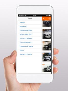 CARS.bg pc screenshot 2