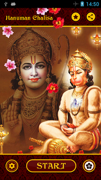 Hanuman Chalisa HD Sound pc screenshot 1