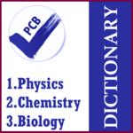 Dictionary PCB [Phy-Che-Bio] icon