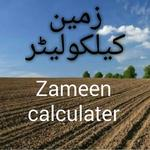Land & Zameen, Plot Size & Bath Tiles Calculator icon