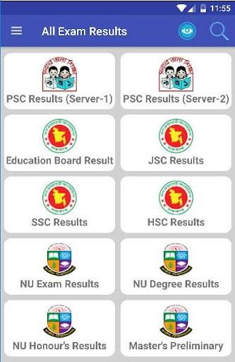 All Exam Results - PSC, JSC, SSC, HSC, NU PC screenshot 1