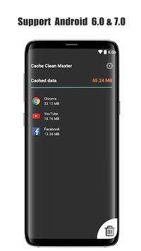 Cache Cleaner Super  clear cache & optimize pc screenshot 1