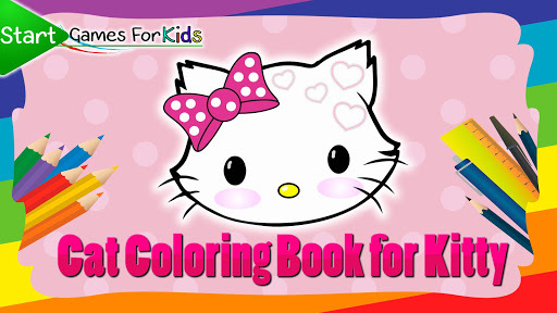 Kitty Coloring Book for Cats pc screenshot 1