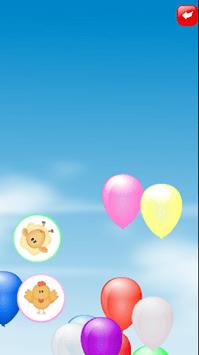 Baby Games pc screenshot 1