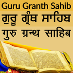 Sri Guru Granth Sahib Ji icon
