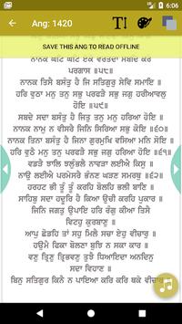 Sri Guru Granth Sahib Ji pc screenshot 1