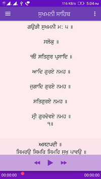 Sukhmani Sahib - ਸੁਖਮਨੀ ਸਾਹਿਬ pc screenshot 1